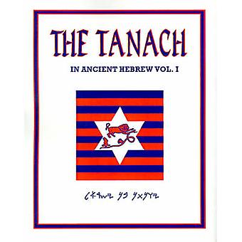 The Tanach Volume 1 In Ancient Hebrew by Denis & Robert
