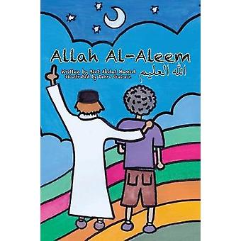Allah AlAleem by Abdul Hamid & Bint