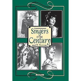 世紀の歌手第2巻第2巻第2巻第2巻2巻