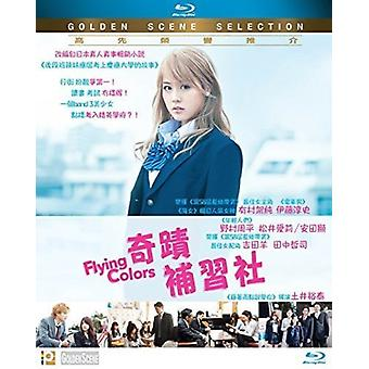 Flying Colors - Flying Colors (2015) [Blu-ray] USA import
