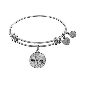White Stipple Finish Brass Evil Eye Protection Shema-OR Angelica Bangle Bracelet, 7.25""