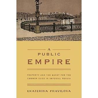 إمبراطورية عامة-الملكية والسعي إلى تحقيق الصالح العام في إيمبيري