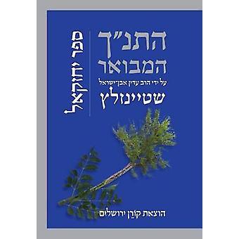 Hatanakh Hamevoar with Commentary by Adin Steinsaltz - Yechezkel by Ra