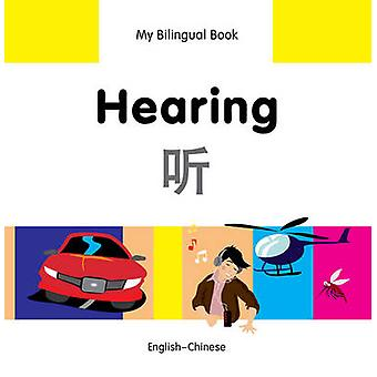 Mijn tweetalige boek hoorzitting Chinees Engels door Milet Publishing Ltd