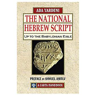 The National Hebrew Script Up to the Bab by Ada Yadeni - 978965220899