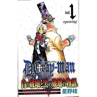 D. Gray-Man: v. 1 (D.Gray-Man)