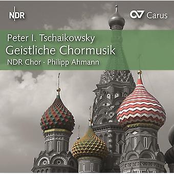 Tchaikovsky / Hamburg / Ahmann - Tchaikovsky: Sacred Choral Music [CD] USA import