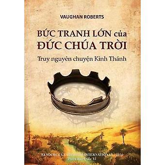 Bc Tranh Ln ca c Cha Tri by Roberts & Vaughan