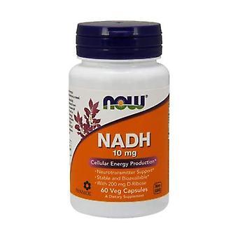 NADH 60 vegetable capsules