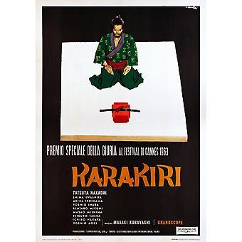 Harakiri Italian Poster Tatsuya Nakadai 1962 Movie Poster Masterprint