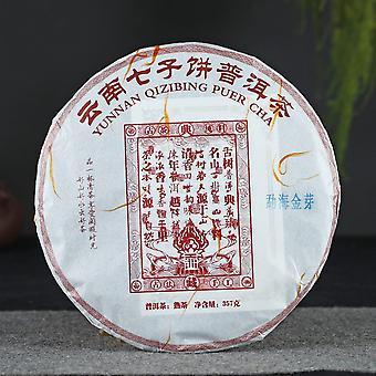 Broto de Chá Dourado