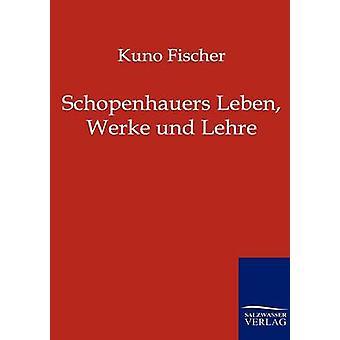 Schopenhauers レーベン作品ウント ・ フィッシャー ・久野による研究