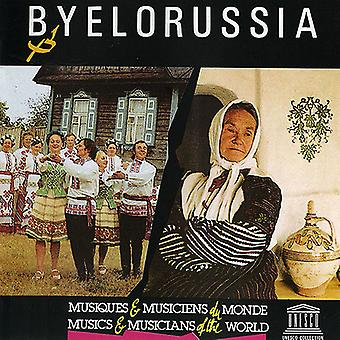Various Artist - Byelorussia: Musical Folklore of the [CD] USA import