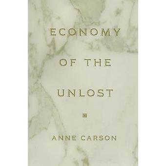 اقتصاد أونلوست-قراءة سيمونيدس كيوس مع بول سيلان بألف