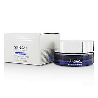 Kanebo Sensai Cellular Performance erittäin intensiivinen Mask - 75ml/2.6 oz