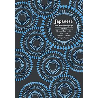 Japanese The Written Language by Eleanor H Jorden