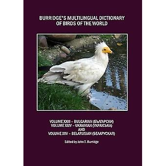 Burridge's Multilingual Dictionary of Birds of the World - v. 23 - Bulg