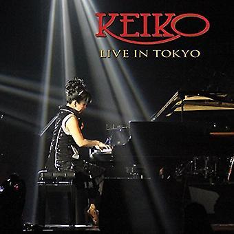 Keiko Matsui - vivre en importation USA Tokyo [CD]