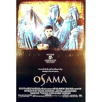 أسامة (واحد من جانب العادية) ملصق السينما الأصلي