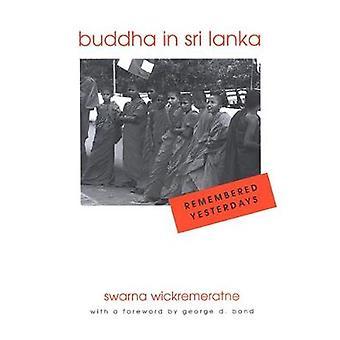 スリランカの仏