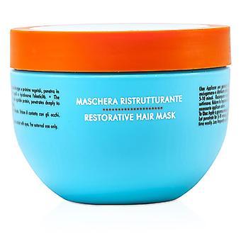 Moroccanoil stärkande hårinpackning (för försvagade och skadade hår) 250ml / 8,45 oz