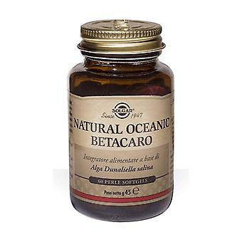 بتكارو المحيطي الطبيعي 60 كبسولة كبسولات هتك