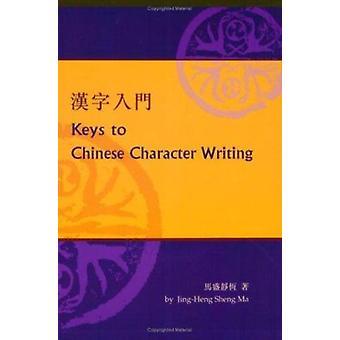 Touches à l'écriture des caractères chinois par Jing-Heng Sheng Ma - 97896299629