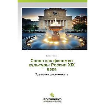 Salong kak fenomen kultury Rossii XIX veka av Paliy Elena