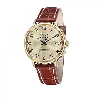 CCCP CP-7021-03 Watch - HERITAGE Men's Watch