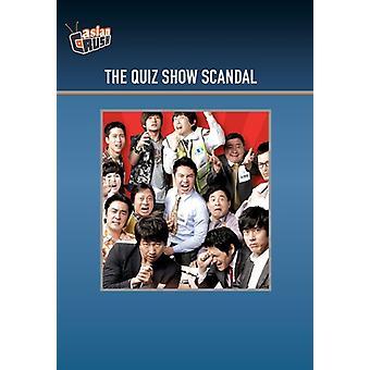 Quiz Show Scandal [DVD] USA import