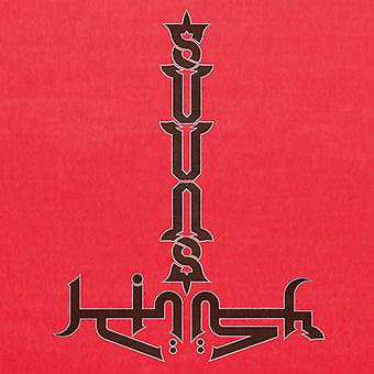 Suuns and Jerusalem in My Heart - Suuns & Jerusalem in My Heart [CD] USA import