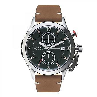 CCCP CP-7033-04 Watch - MEN's SHCHUKA Watch