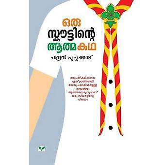 Oru Scoutinte Aathmakatha by Poochakkad & Chandran
