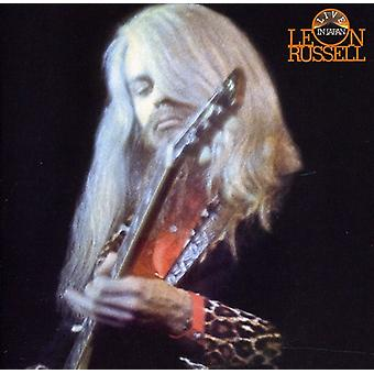 Leon Russell - Live in Japan [CD] USA import