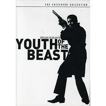 Jugend von der Bestie [DVD] USA import