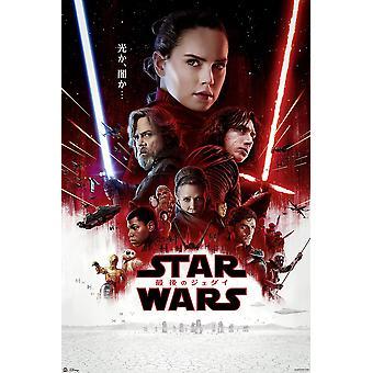 Star Wars Episode 8 juliste Japanin säännöllisesti viimeinen Jedi 91,5 x 61 cm
