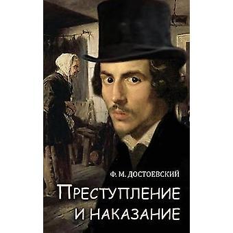 Prestuplenie i nakazanie by Dostoevsky & Fyodor