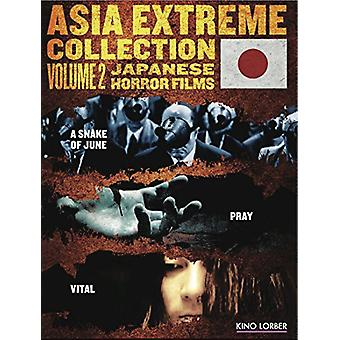 Asia Extreme 2: Japanese Horror Films [DVD] USA import