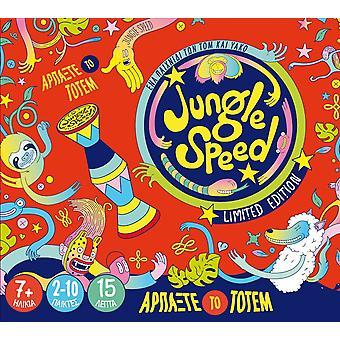 Jungle Speed Bertone Sleeve Limited Edition
