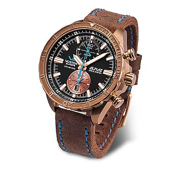 Vostok-Europe - Wristwatch - Men' Watch - Almaz Bronze - 6S11-320O266 Leather