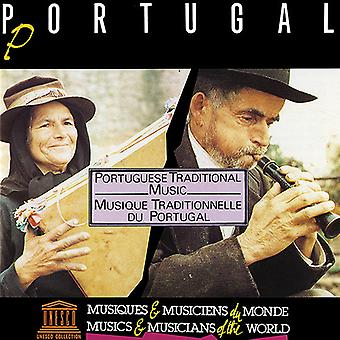 Various Artist - Portugal: Portuguese Traditional Music [CD] USA import