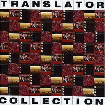 Translator - Translator: Collection [CD] USA import