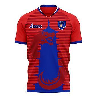 South Korea 2020-2021 Home Concept Football Kit (Libero)