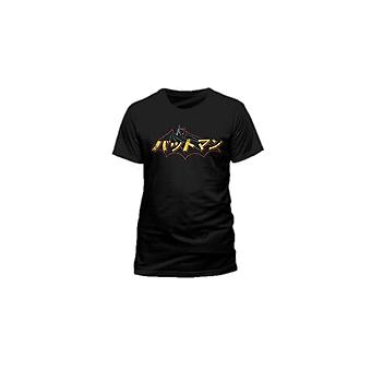 Camiseta de texto japonesa adulto do Batman Unissex