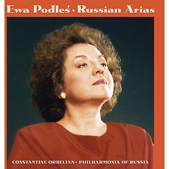 Ewa Podles - Russian Arias [CD] USA import