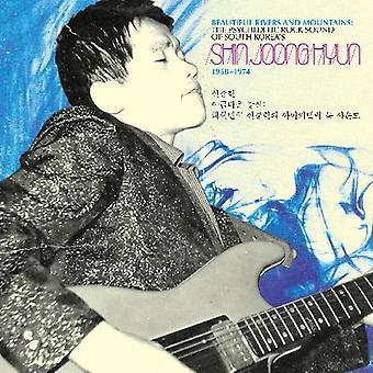 Shin Joong Hyun - Beautiful Rivers & Mountains: Psychedelic Rock [Vinyl] USA import