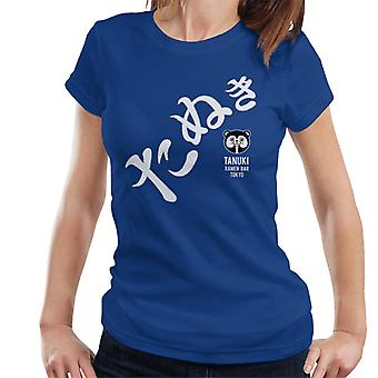 The Ramen Clothing Company Tanuki Noodle Bar Tokyo Women's T-Shirt