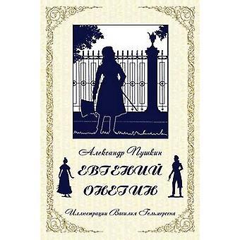 Eugene Onegin Russian Edition by Pushkin Alexander