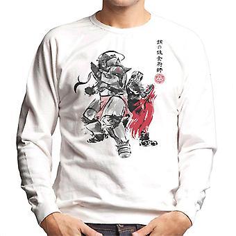 Fullmetal Alchemist Brotherhood Sumie Men's Sweatshirt