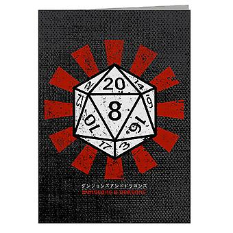 Dungeons And Dragons Retro Japanese Greeting Card